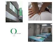 板橋 大山指圧マッサージ治療院  ツボでコリ改善