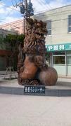 和泉の三十路ライダー
