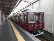 京阪神鉄道写真館