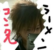 コン兄のブログ