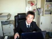 松浦行政書士事務所さんのプロフィール