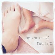 Petite Izu's Family