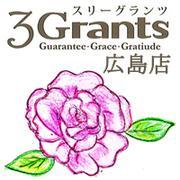 スリーグランツ(3Grants)広島