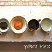 Yoko's Plate