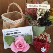 MellowHouseBlog
