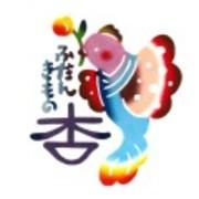 ふだんきもの杏のブログ