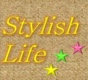 Stylish Life 〜 カッコイイ生き方って?