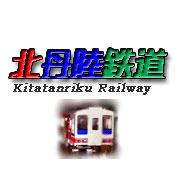 鉄道模型<Nゲージ>レイアウト「北丹陸鉄道」