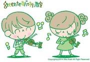 greenteaバイオリン教室