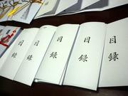 書ムリエ Style 〜筆ペンで信頼される名前の書き方〜