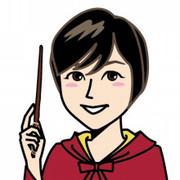 京都:自分が伝わる文章技!ココロをコトバに変換します