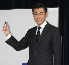 海老澤毅さんのプロフィール