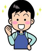 福岡の家庭教師ふなきのブログ