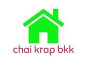 タイ・バンコク海外就職・現地採用ブログ