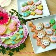 『IroDori』アイシングクッキー&ポーセラーツサロン*岡山・倉敷