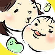 *豆日和*〜豆ママ育児奮闘記〜