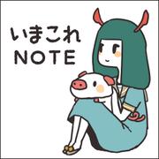 petitd made -プチドメイド-