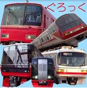 BVE5 名鉄三河運輸区のブログ