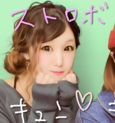 幸せ家族V(^_^)V
