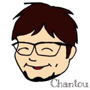 チャントーさんのプロフィール