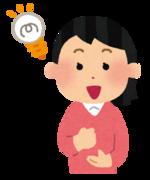 体験をもとに口臭予防法を紹介