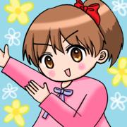 ちゃれんじど!〜自閉症の妹との日常〜