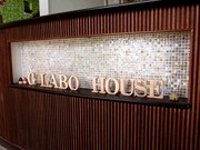 G−LABO HOUSE 岡田工務店のブログ