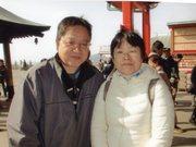 サキさんの介護日記(若年性認知症の妻との記憶)