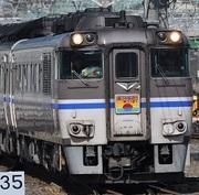 HIRODENDENの鉄道日記