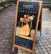 原宿 BLACK MELON  社交ダンスドレス・レッスンウェア