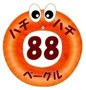 HACHIHACHI BAGEL 公式ブログ