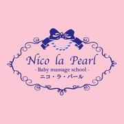 Nico la pearl 福山市新道上*ベビーマッサージ教室