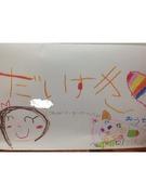 tomoharuの単身赴任日記