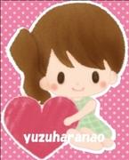 柚原奈緒のラインスタンプblog