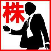 カンタン株式投資入門編・副業で月100万円稼ごう!!