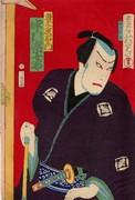 歌舞伎の幕間に-My Criticism of KABUKI