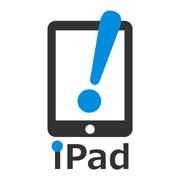 スマートビジネスで仕事を変える!iPadビジネス活用