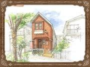 プティメゾン〜フローレンスガーデンで建てる地下室付き輸入住宅〜