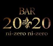 BAR2020 芸能人お忍びBAR