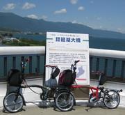 近江ポタレレ日記(琵琶湖)自転車二人旅