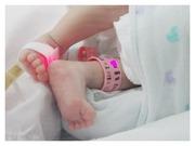519g超低出生体重児・未熟児メイちゃん、NICU成長日記