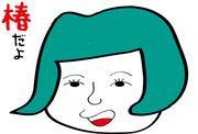 35歳ぐうたら主婦PCOS妊娠日記 卵巣嚢腫もあるYO