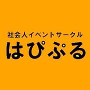 婚活 パーティー 大阪 はぴぷる