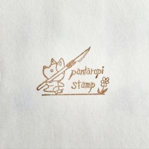 pantaropi-stamp〜消ゴムはんこと時々ユズ〜