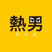 福岡ソフトバンクホークスネタまとめ@2ch
