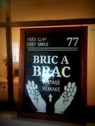 Bric a bracぶりっかぶらっく のハンドメイドブログ