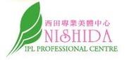 NISHIDA IPL PROFESSIONAL CENTRE 銅鑼湾☆香港