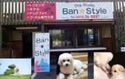 Dog Studio Ban Styleさんのプロフィール