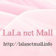 LaLa net Mall