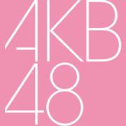 AKB48動画まとめNAVI